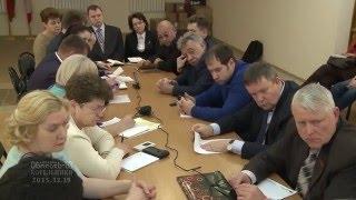 Депутаты призвали МосОблЕИРЦ к ответу. О новой системе оплаты коммунальных платежей(, 2015-12-19T21:57:12.000Z)