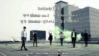 [Karaoke/Thai Sub] 2PM - 문득 (Suddenly)