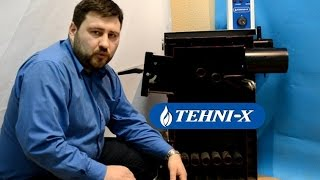 Видео обзор котла Tehni-x 15 Универсал в разрезе - ТЕХНОЛОГИЯ.COM.UA