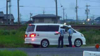 Police Speed Trap in Japan
