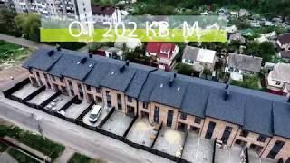 TOWN HOUSE Пушкинский