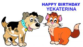 Yekaterina   Children & Infantiles - Happy Birthday