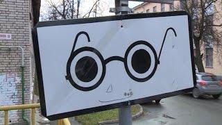 Итоги недели 16.11.2015 Доступный город для слепых