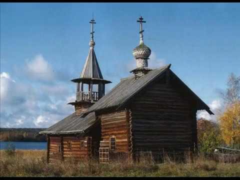 Слава Сибиряк  Старая церковь  Коридоры жизни 2014 год