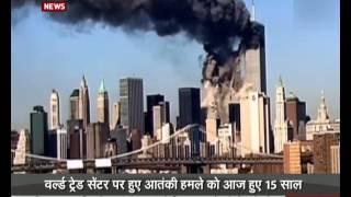 US observes 15th anniversary of 9/11 terror attacks
