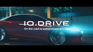 Volkswagen IQ.DRIVE. По пътя към автономното шофиране.