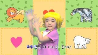 씽크빅 아기 유치원 4월호 노래