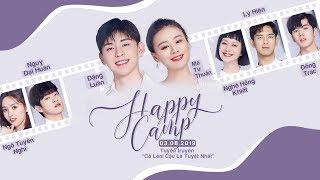 [Vietsub HD] Happy Camp 03/08/2019 | Đặng Luân, Mã Tư Thuần, Lý Hiện, Đồng Trác