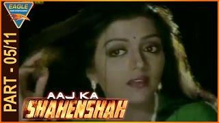 Aaj Ka Shahenshah Hindi Movie Part 05/11 , Chiranjeevi, Bhanupriya , Eagle Hindi Movies