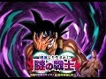 Mono AGL Team vs Time Breaker Bardock | NO STONES | SUPER Difficulty 50 Stamina (JP) | Dokkan Battle