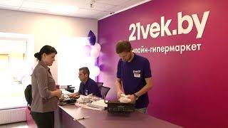 в Лиде открылся пункт выдачи заказов онлайн-гипермаркета  «21vek.by»