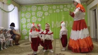 Танец петушков на весеннем утреннике 2016 в яслях..Муз. рук. Максюта Г. В.