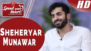 Sheheryar Munawar Gets Emotional About His Brother | 7 Din Mohabbat In | Speak Your Heart