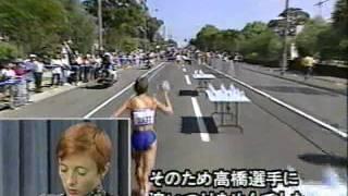 2000年シドニーオリンピック、女子マラソン。高橋尚子金メダル。