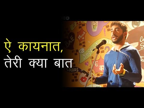 Kaynaat Poem in Hindi at Nojoto Open Mic Chandigarh 2 |  Poem on World in Hindi