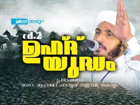 farooq naeemi mp3  2015 movieinstmank