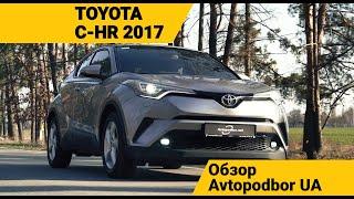 Toyota C-HR 4х4 Обзор б/у 1,2 Turbo Тест-драйв AvtopodborUA