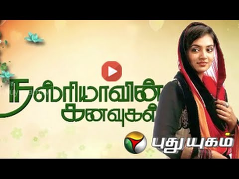 New Year Special : Nazriyavin Kanavugal With Actress Nazriya Nazim