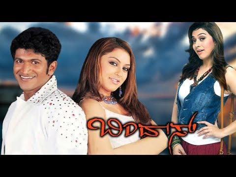 bindaas-kannada-movie-full-hd- -puneeth-rajkumar-and-hansika-motwani