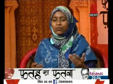Panel Discussion : Are Muslim voters equally responsible for biasing voters in name of religion?