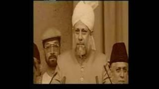 Aye wo din - Ahmadiyya Nazm