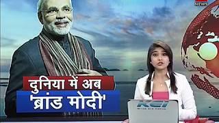 Watch to know: Has Narendra Modi become a Global Leader? | क्या नरेंद्र मोदी ग्लोबल लीडर बन गए हैं?