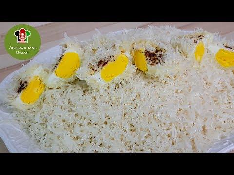 Egg Rice (Pulao) | چلو تخم دار