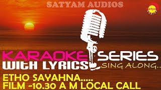 Etho Sayahna | Karaoke Series | Track With Lyrics | Film 10.30 A M Local Call