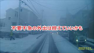 雪の影響で坂を登れないクルマ!がんばれノーマルタイヤ! thumbnail