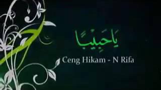 """Download lagu Sholawat neng rifa & ceng hikam """"Yaa habiban"""" indahnya bersholawat vol.6"""