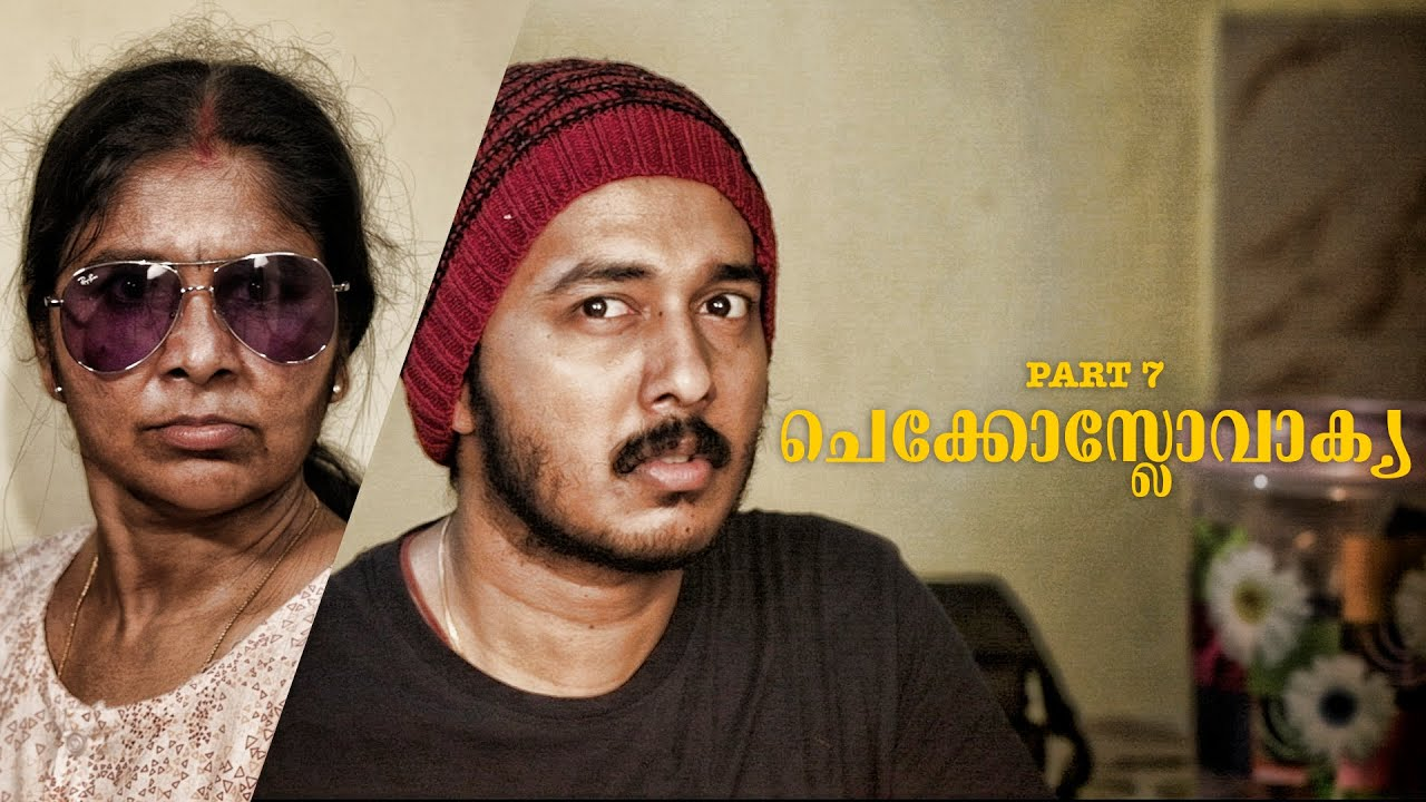 PART 7 | Mother and Son Lockdown Comedy By Kaarthik Shankar
