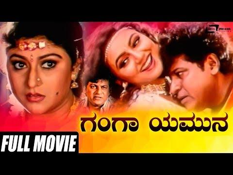 Ganga Yamuna   Shivarajkumar   Malashree   Kannada Full HD Movie   Family Movie