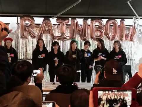 20191117 레인보우(Rainbow) - I Dream Of You (10주년 Rainbow Party)