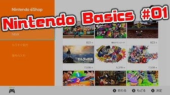 Nintendo Switch SPIELE aus Japan & Amerika HERUNTERLADEN | Nintendo Basics #01
