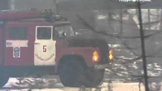 В результате пожара пропали четыре человека(, 2011-11-25T16:14:25.000Z)
