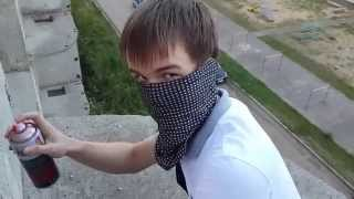 Рисуем граффити, сезон 1,часть 1(, 2014-08-15T08:43:09.000Z)