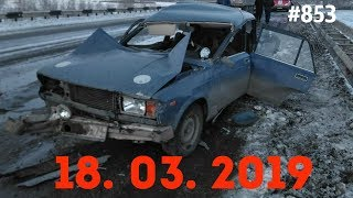 ☭★Подборка Аварий и ДТП/Russia Car Crash Compilation/#853/March 2019/#дтп#авария
