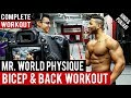 BACK & BICEP Workout with MR. WORLD PHYSIQUE! BBRT #72