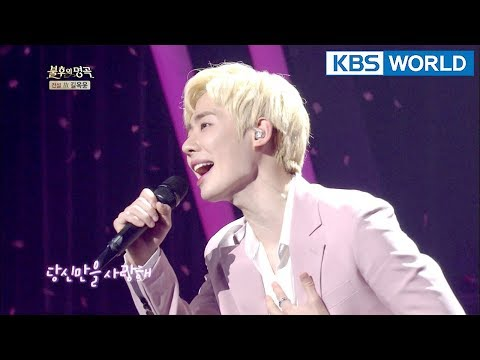 Voisper - Can't Live Without You | 보이스퍼 - 그대없이는 못살아  [Immortal Songs 2 ENG/2018.04.14]