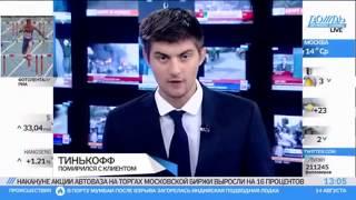 Шутка с банком на 24 миллиона и слово Путина