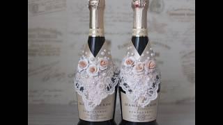 Съемное украшение на шампанское из лент и кружева/свадебные быки/декор свадебного шампанского