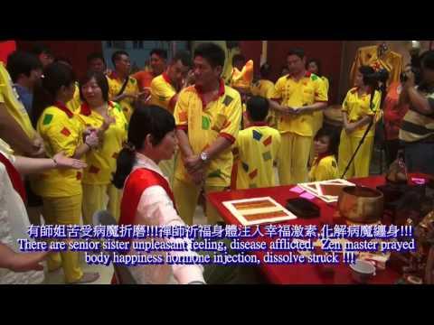濟公堂救世 泓禪師渡迷津 Ji Gong salvation, Master Kunlun awake Maze at Johor Bahru, Malaysia