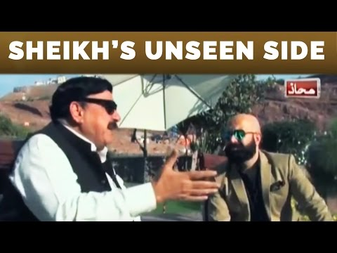 Sheikh Rasheed ka Mahaaz with Wajahat Saeed Khan - 25 February 2017 - Dunya News