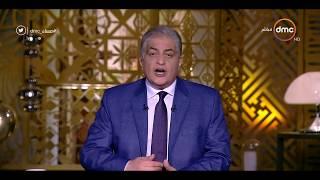 مساء - dmc مع أسامة كمال - حلقة الخميس 14-21-2017 - ( لقاء مع أبطال مصر في بطولة البارالمبية )