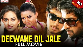 Deewane Dil Jale (Ride) Latest Hindi Dubbed Full  Movie | Nani, AkshaTanish, Shwetha Basu Prasad