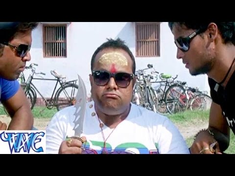 सही बात सही इनाम - Bhojpuri Comedy Scene - Uncut Scene - Comedy Scene From Bhojpuri Movie