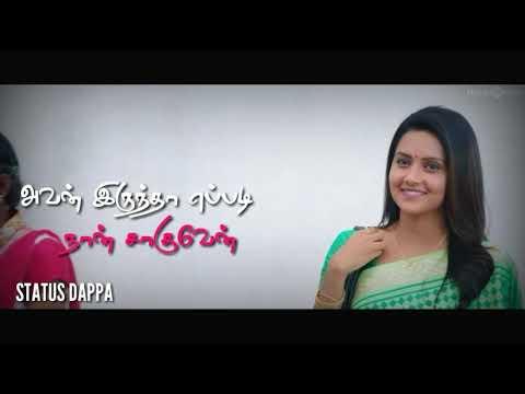 Aiyo Adi Aathe Song   Whatsapp Status   Kodi Veeran  Movie
