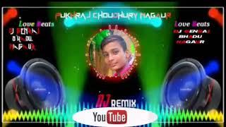 oo-mahi-menu-chadyo-na-remix-song