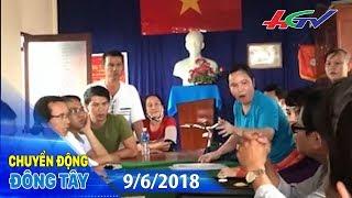 Ô Môn - Vỡ hụi, chiêu trò lừa đảo | CHUYỂN ĐỘNG ĐÔNG TÂY - 9/6/2018
