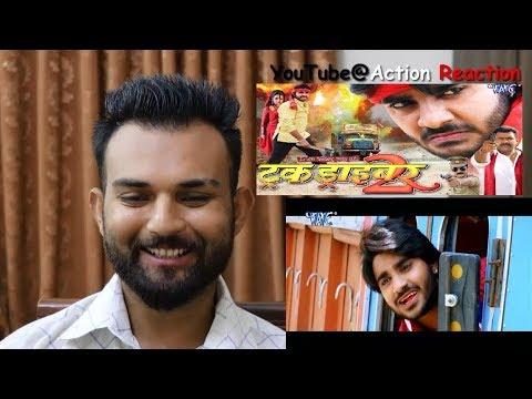 Pakistani Reaction | Truck Driver 2...